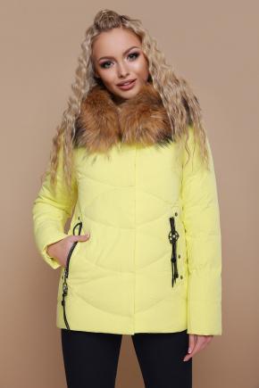 Куртка 18-129. Цвет: желтый