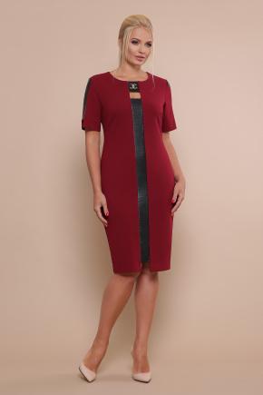 платье Алия-Б к/р. Цвет: бордо-черная отделка