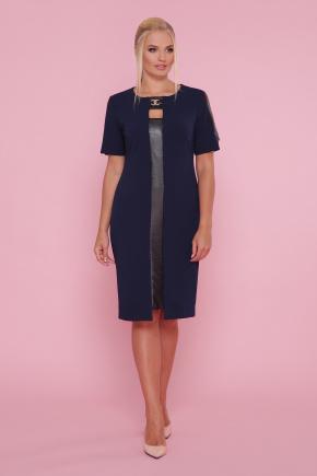 платье Алия-Б к/р. Цвет: т.синий-черная отделка