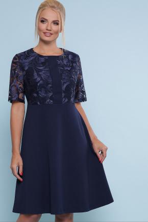 платье Герда-Б к/р. Цвет: синий