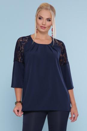 блуза Гретта-Б 3/4. Цвет: синий