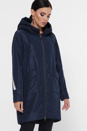 Куртка 52. Цвет: т.синий