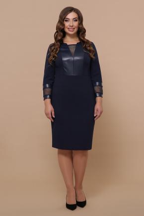 платье Дениз-Б д/р. Цвет: синий
