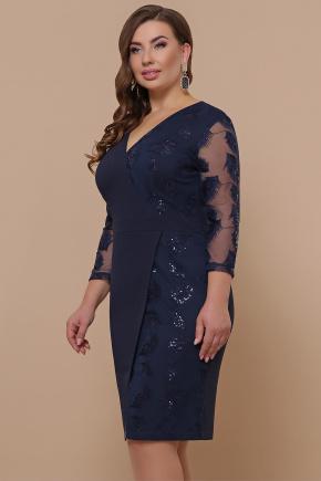 платье Лария-Б д/р. Цвет: синий