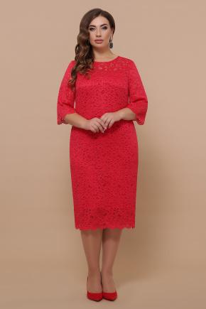 платье Сания-Б 3/4. Цвет: красный