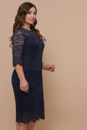 платье Сания-Б 3/4. Цвет: синий