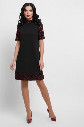 платье Бетти к/р. Цвет: черный-бордо