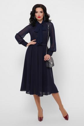 платье Аля д/р. Цвет: синий