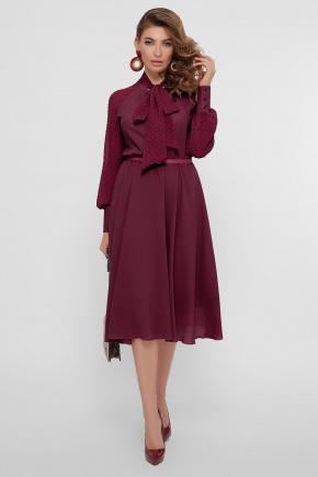 платье Аля д/р. Цвет: бордо