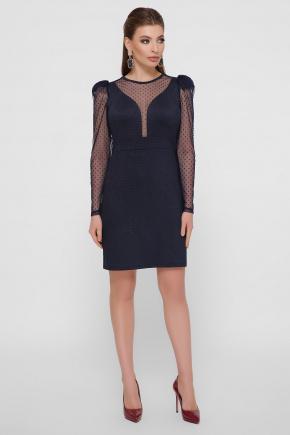 платье Береника д/р. Цвет: синий