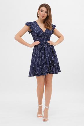 платье София б/р. Цвет: синий - белый м. горох
