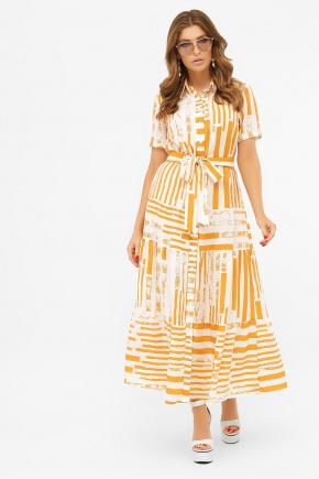 платье Дженни к/р. Цвет: белый-горчица полоса
