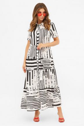 платье Дженни к/р. Цвет: белый-черная полоса