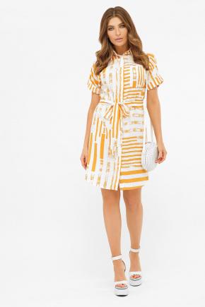 платье-рубашка Филена к/р. Цвет: белый-горчица полоса
