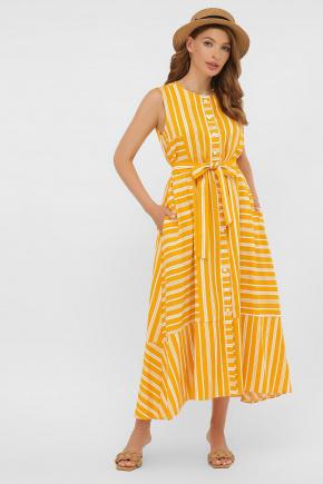 платье Дасия б/р. Цвет: горчица-белая полоса1