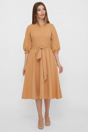 платье Рабия 3/4. Цвет: песочный