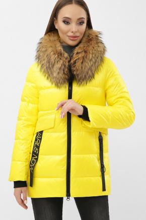 Куртка 8003. Колір: 06-желтый
