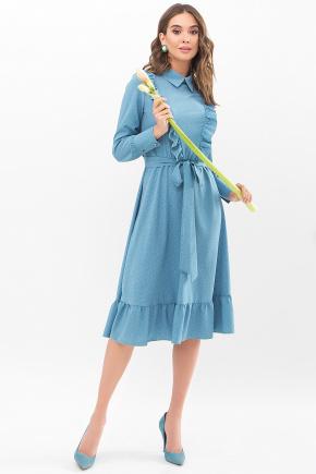 Платье Дарсия д/р. Цвет: бирюза-точка белая