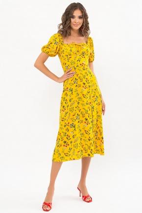 Платье Билла к/р. Цвет: желтый-разноцв.цветы