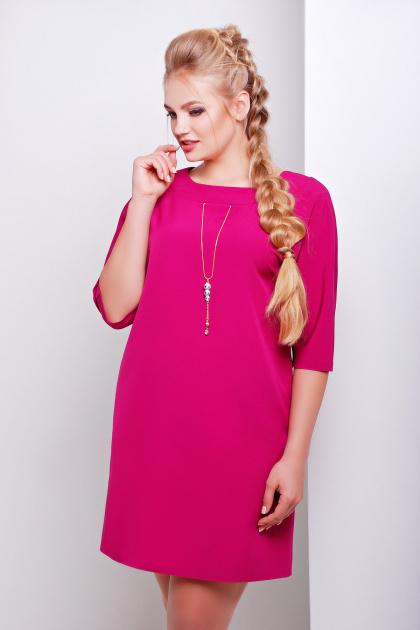 синее трикотажное платье свободного кроя для полных. платье Элика-Б д/р. Цвет: фуксия