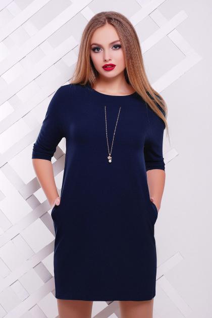 темно-синее платье прямого кроя. платье Элика д/р. Цвет: синий