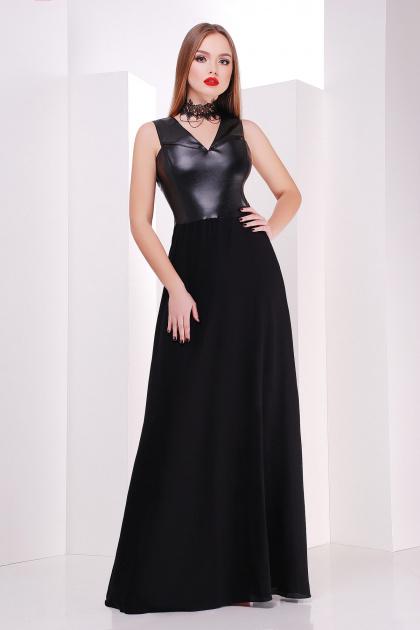 красивое персиковое платье в пол. платье Финикс б/р. Цвет: черный