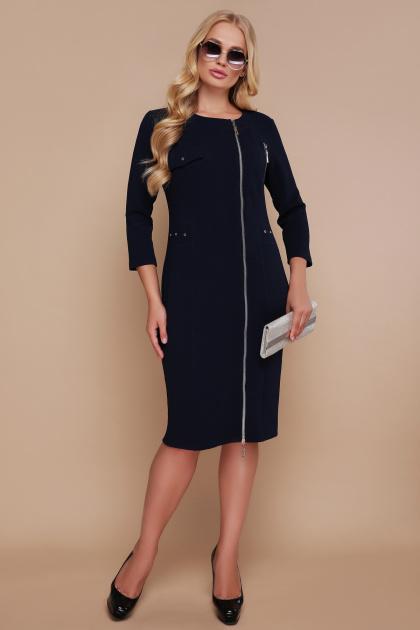 черное платье с молнией спереди. платье Арина-Б д/р. Цвет: темно синий