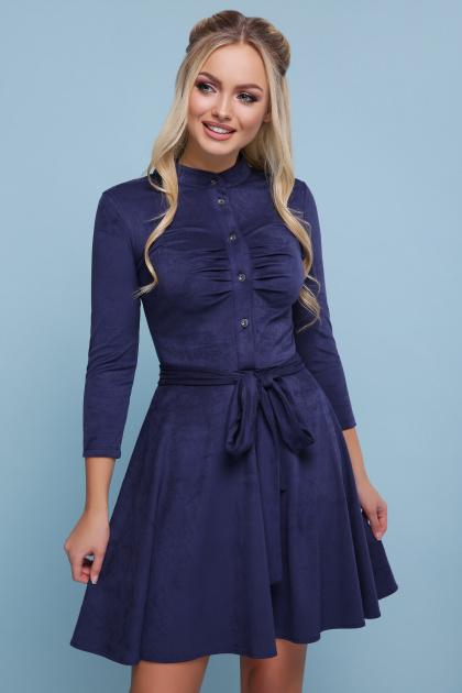 бежевое платье из замши. платье Дейзи д/р. Цвет: синий