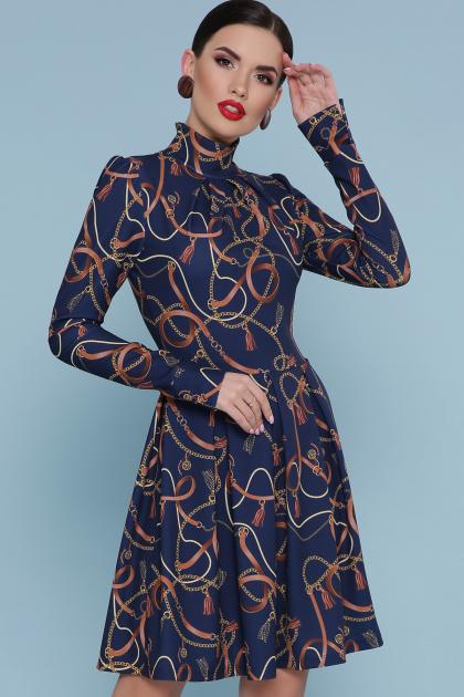 синее платье со складками. Ремешки-цепи Платье Эльнара д/р. Цвет: синий