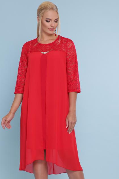 персиковое платье для полных женщин. платье Муза-Б 3/4. Цвет: красный