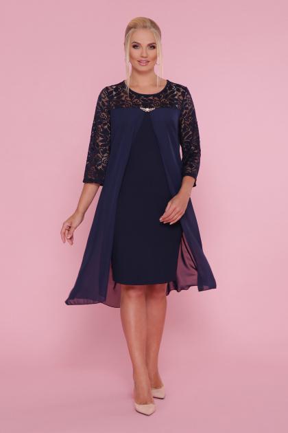 персиковое платье для полных женщин. платье Муза-Б 3/4. Цвет: синий