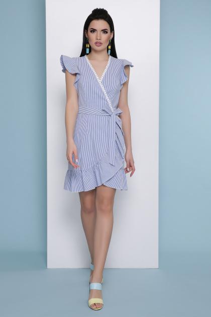мятное платье в полоску. платье Алсу б/р. Цвет: синяя м. полоска