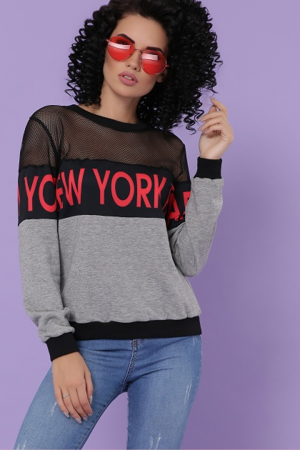женская кофта с надписью. Нью-Йорк кофта Таун д/р. Цвет: серый