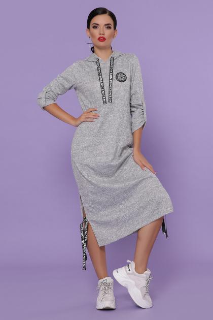 спортивное персиковое платье. платье Далия д/р. Цвет: серый
