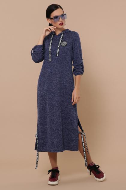 спортивное персиковое платье. платье Далия д/р. Цвет: синий