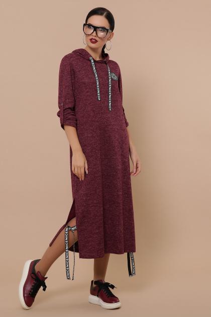 спортивное персиковое платье. платье Далия д/р. Цвет: бордо