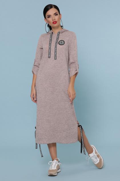 спортивное персиковое платье. платье Далия д/р. Цвет: персик