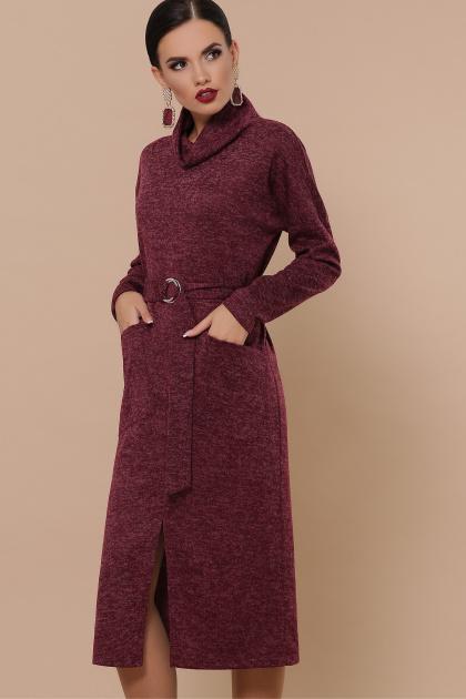 персиковое платье с воротником хомут. платье Дакота д/р. Цвет: бордо
