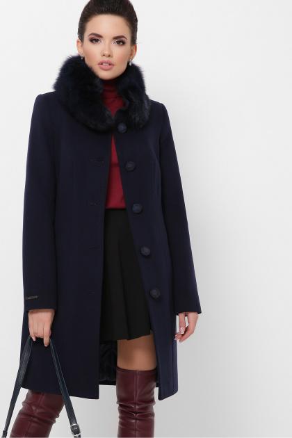 бежевое пальто с меховой опушкой. Пальто П-330-90 з. Цвет: 5132-синий