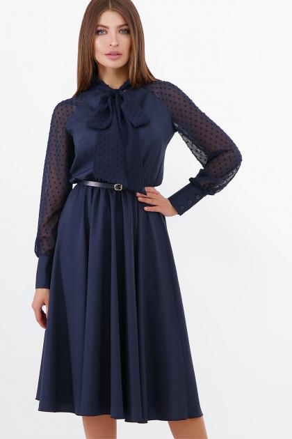 . платье Аля-1д/р. Цвет: синий