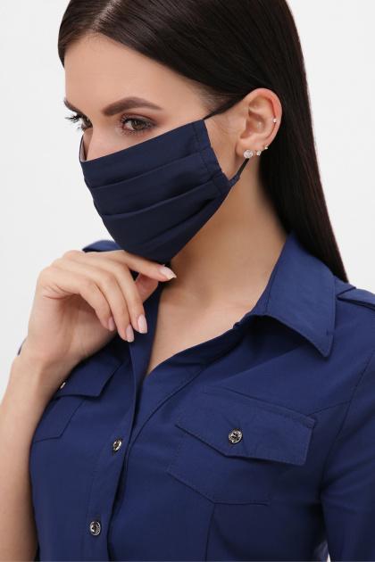 синяя маска на лицо. Маска №1. Цвет: синий