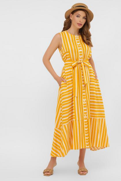 свободное длинное платье. платье Дасия б/р. Цвет: горчица-белая полоса1
