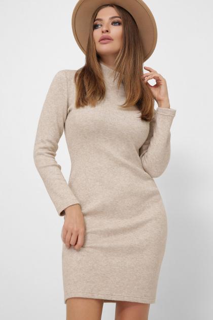 . платье-гольф Алена1 д/р. Цвет: светло бежевый