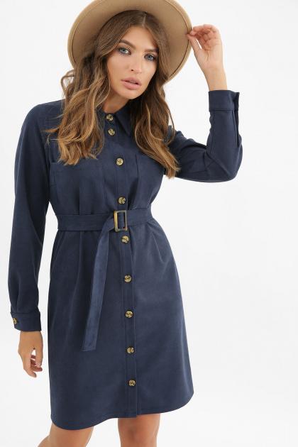 . платье Реджина д/р. Цвет: синий