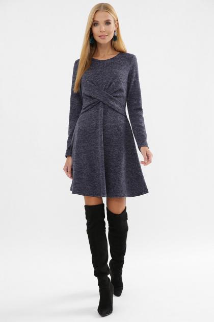персиковое платье на осень-зиму. Платье Дафна д/р. Цвет: синий