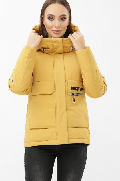 . Куртка М-2092. Колір: 20-горчица-серебро