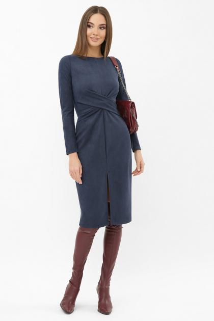 . платье Этери д/р. Цвет: синий