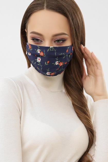 тканевая маска в горошек. Маска №1. Цвет: синий-оранж.м.цветок