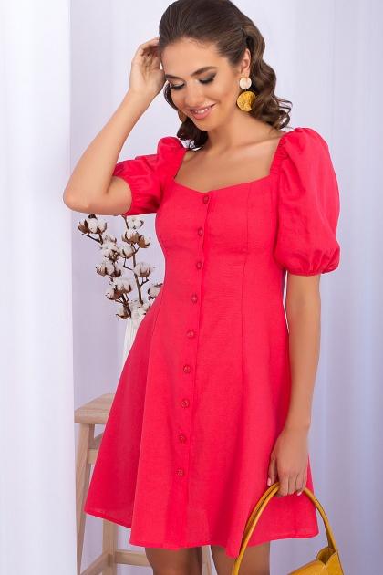 . Платье Абелия к/р. Цвет: коралл