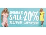 Summer sale -15% на сарафаны